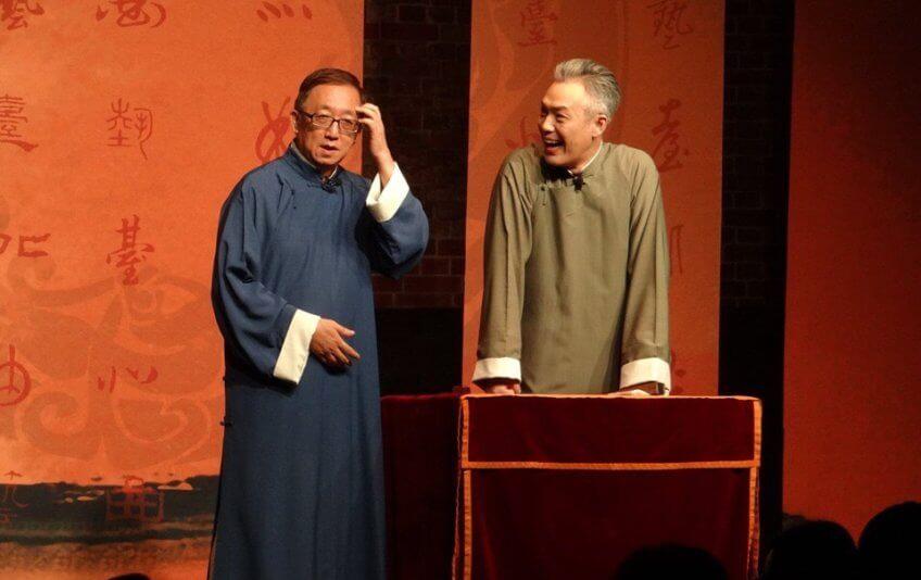這一碗既傳統又具時代意義的《臺北大碗茶》